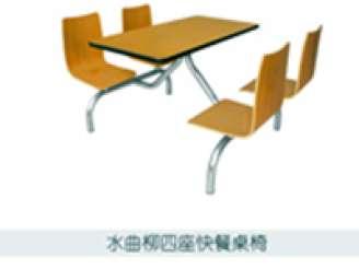 水曲柳四座快餐桌椅