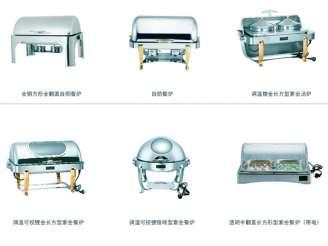 自助餐炉系列